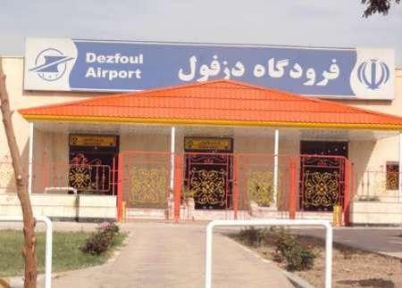 برقراری پروازهای هواپیمایی ایران ایر از فرودگاه دزفول