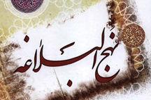 کاشان پایتخت نهجالبلاغه ایران میشود