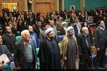 چهاردهمین جشنواره ملی شعر مهر بهمن