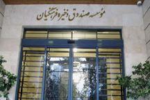 17800 نفر فرهنگی کردستانی عضو صندوق ذخیره هستند