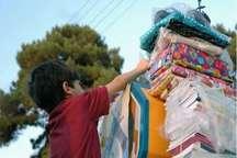 310 پایگاه جشن نیکوکاری در جنوب کرمان برپا می شود