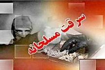 سرقت مسلحانه از بانک ملت در شیراز تکذیب شد  دستگیری 2 اخلال گر نظم و امنیت