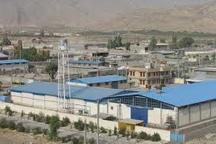 ایجاد 15 شهرک و  ناحیه صنعتی در استان اردبیل
