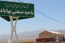 اراضی ناحیه صنعتی بهاباد با 50 درصد تخفیف واگذار میشود