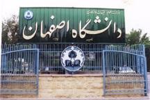 اجرای طرح برآورد امنیت استان به دانشگاه اصفهان واگذار شد