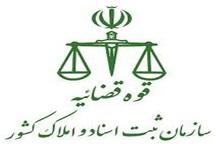 1100 میلیارد ریال مطالبات بانک های آذربایجان غربی وصول شد