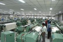 یزد رتبه چهارم پرداخت وام رونق تولید به بخش صنعت را کسب کرد