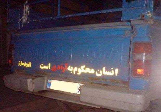 اولویت مبارزه با شعار نویسی روی خودروها نیست!