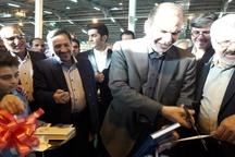 نمایشگاه توانمندی های بخش تعاون استان مرکزی در اراک گشایش یافت