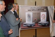 سه عنوان کتاب در حوزه ایثار و شهادت رونمایی شد