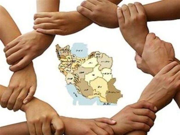 اجرای ۸۰ برنامه وحدت بخش در مدارس البرز