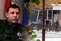 عکس/ صف چند کیلومتری برای وداع با رهبر جمهوری خودخوانده دونتسک