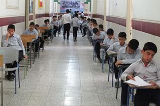 امتحانات نهایی در روز چهارشنبه دایر است