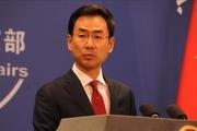 پیام پکن به واشنگتن: در روابط قانونی ایران و چین دخالت نکنید