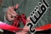 بهره برداری از 5 طرح جهادکشاورزی در شهرستان فردیس