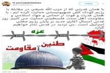 امیرعبداللهیان: روز قدس امسال آغازی جدید بر پایان رژیم جعلی اسراییل است