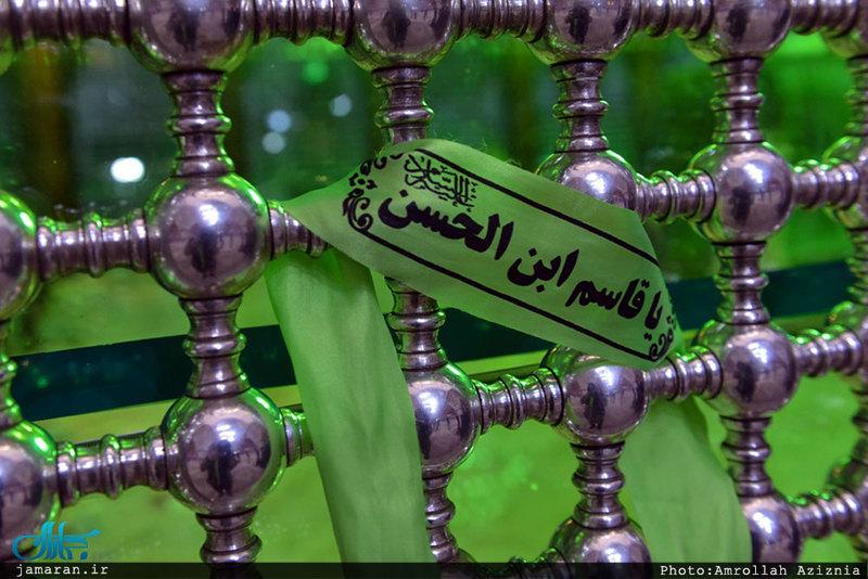 سوگواره «احلی من العسل» در حرم مطهر حضرت امام خمینی(س)