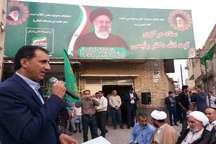 ستاد مرکزی حجت الاسلام رئیسی در شوش گشایش یافت
