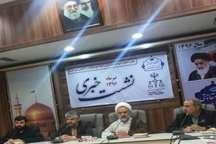 کاهش 15 درصدی پرونده های طلاق در مشهد