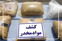25 کیلو مواد مخدر در قزوین کشف شد