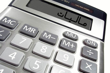 پرداخت مالیات فقط با داشتن کد اقتصادی ممکن است