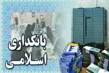 نماینده مجلس:قانون بانکداری اسلامی در کمیسیون اقتصادی بازنگری می شود