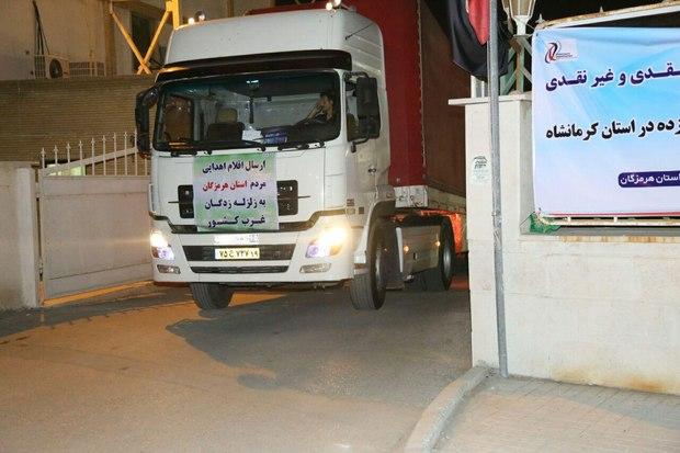 نخستین محموله امدادی هرمزگان به منطقههای زلزلهزده کرمانشاه ارسال شد