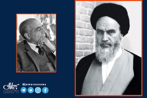برخورد قاطع امام با علی امینی و عقب نشینی وی