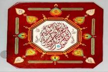اثر هنرمند مشهدی به عنوان اثر فاخر هنری منتشر شد