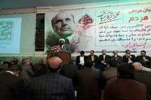 آغاز بکار رسمی ستاد مردمی محمد باقر قالیباف در همدان