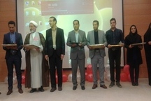 استادان و دانشجویان نمونه دانشگاه پیام نور اردستان تجلیل شدند