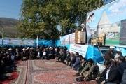 همایش روز ملی مازندران در بخش کجور نوشهربرگزار شد