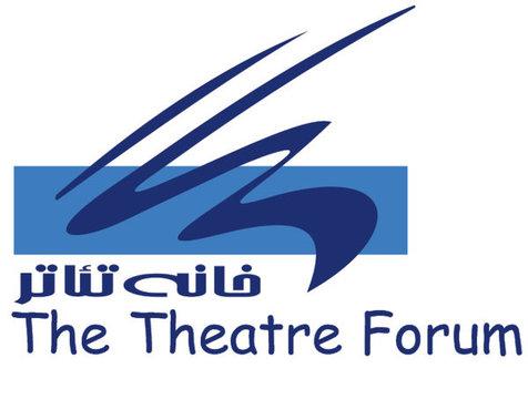 اعتبار یک میلیاردی وزیر ارشاد برای ساختمان جدید خانه تئاتر