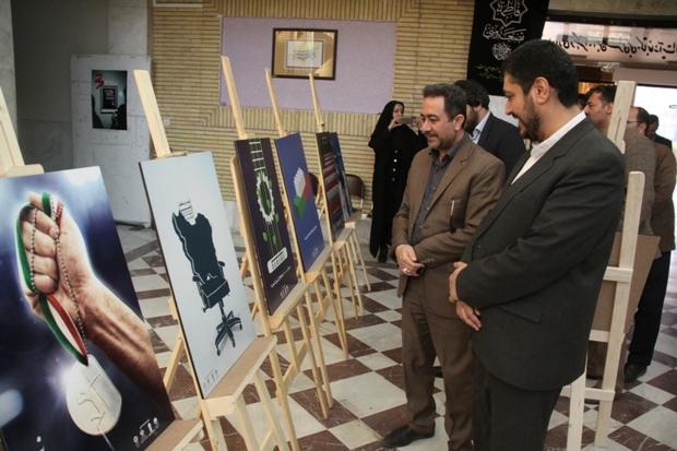 نمایشگاه پوستر چهل سالگی انقلاب اسلامی در اراک گشایش یافت