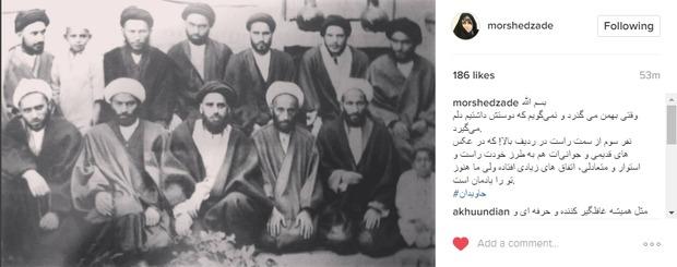 تصویری کمتر دیده شده از جوانی امام؛ «استوار و متعادل»