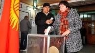 انتخابات ریاست جمهوری قرقیزستان+ تصاویر