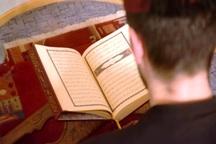 رکورد ثبت نام آزمون سراسری قرآن در استان سمنان شکست