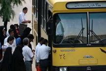 شورای شهر شیراز کرایه اتوبوس و تاکسی را افزایش داد
