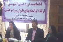 بهره مندی 2 هزار مدیر زن از آموزش توانمندسازی در دولت یازدهم