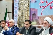 مراسم تکریم و معارفه فرماندار تایباد برگزار شد