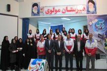 اجرای طرح دادرس در مدارس چهارمحال وبختیاری  آغاز شد