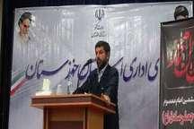 استاندار خوزستان: طرح مهار ریزگردها 62 هزار هکتاری شد  هشدار نسبت به افزایش مصرف برق در خوزستان