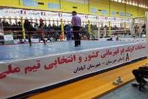 مسابقات قهرمانی و انتخابی تیم ملی کونگ فو در آبادان آغاز شد