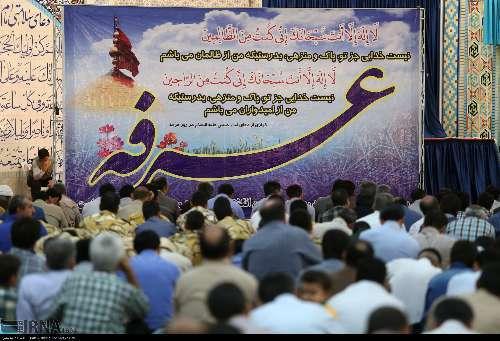 دعای روح بخش عرفه در خراسان جنوبی برگزار شد