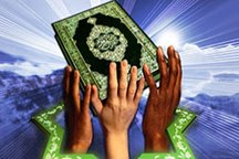74 هزار دانش آموز لرستانی تحت پوشش طرح همگام با قرآن هستند
