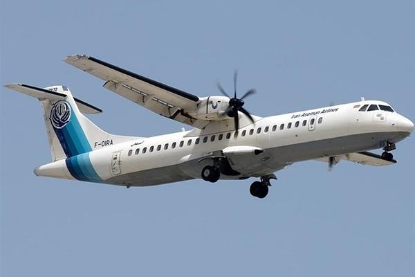 یک شرکت هواپیمایی از تحریمهای آمریکا علیه ایران معاف شد