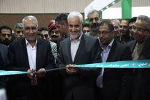 دهمین نمایشگاه بین المللی گردشگری در اصفهان گشایش یافت