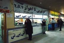 سفرهای نوروزی از پایانه های عمومی خوزستان 6 درصد کاهش یافت
