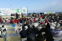 جشنواره زمین پاک در آستارا برگزار شد