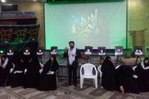 تجمع 1000 نفری خواهران بسیجی سپاه سیدالشهدا در ری برگزار شد